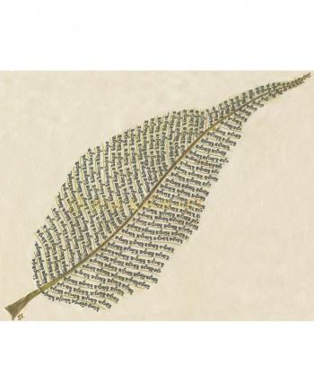 Single-Green-Leaf-main