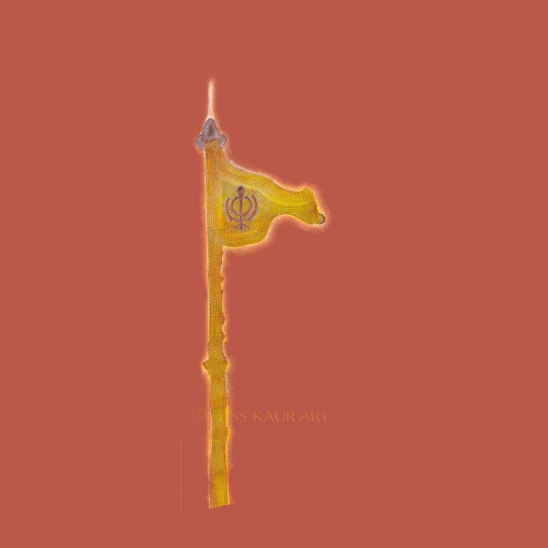 nishaan-sahib